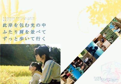 th_hyoshi_check.jpg