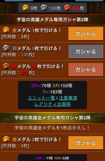 2014102021132822c.jpg