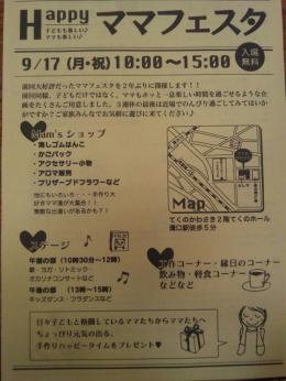 2012-09-01-5_convert_20120901223347.jpg