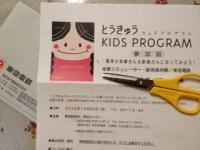 2012-11-28-1_convert_20121128230507.jpg