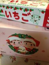 2012-12-25-8_convert_20121226002111.jpg