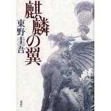 鮗帝コ溘・鄙シ_convert_20120903214645