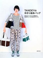 TANDAY譛ャ_convert_20120922214717