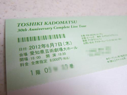 IMG_5026_20120603003911.jpg