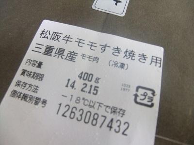 DSCF9168-n2