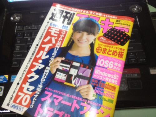20120910_01.jpg