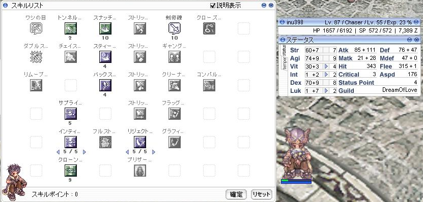 20130223.png