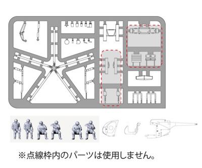 MH6_03.jpg