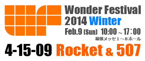 WFLogo_2014W_s2.jpg
