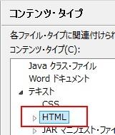 3テキスト→HTMLエディタ