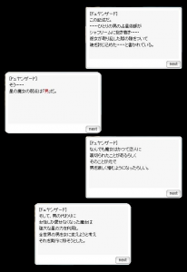 141207-19.png