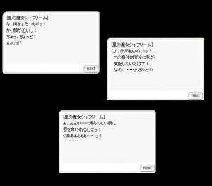 141207-25.png