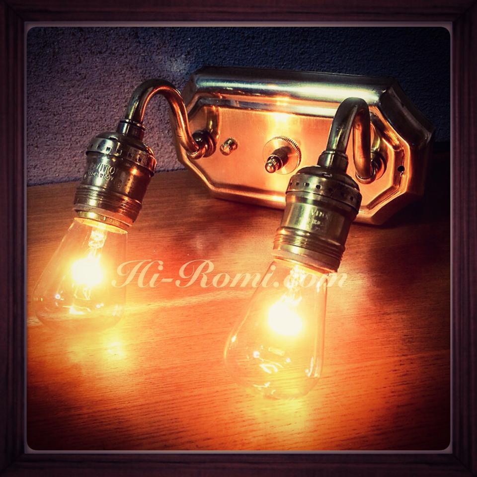 真鍮製2灯ソケット&スイッチ付インダストリアル照明/工業系ブラケット壁掛けランプ