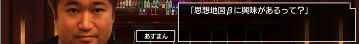 日本2.0