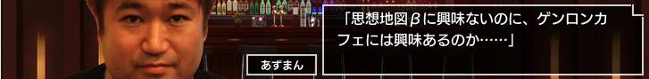コンテクチュアーズ