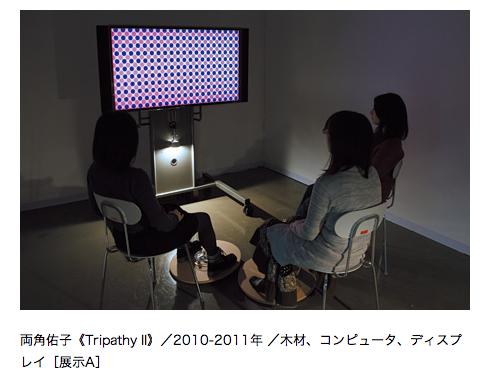 桑沢学園のアート&デザイン展