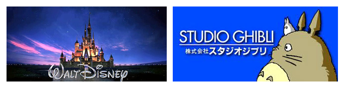 ディズニーと宮崎アニメ