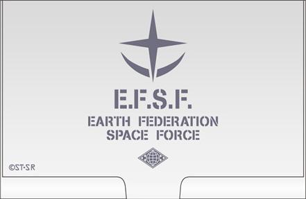 地球連邦宇宙軍