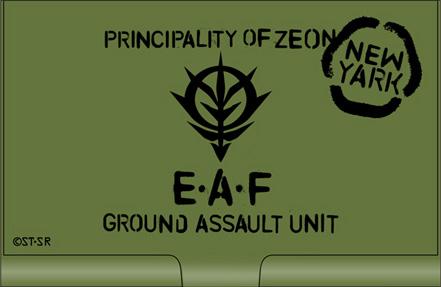ジオン地球方面軍