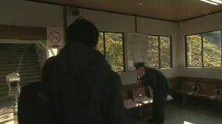 僕スタ_樫山駅02