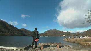 僕スタ_榛名湖01