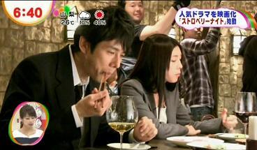 めざましTV_ストロベリーキャスト01_