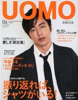 UOMO_6.jpg