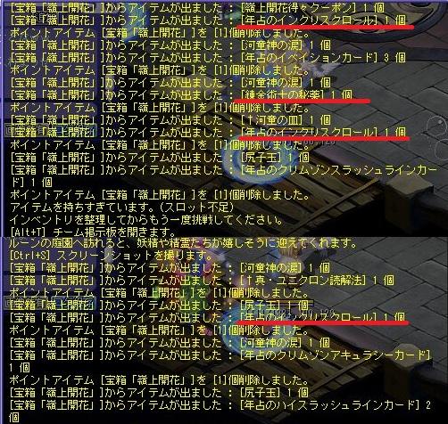 1_20121121214335.jpg