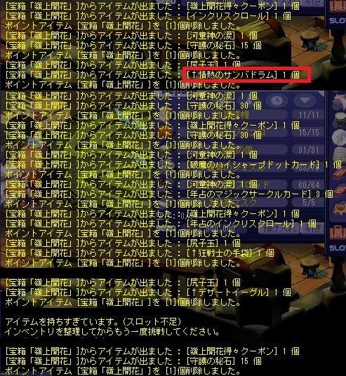 2_20121121214359.jpg
