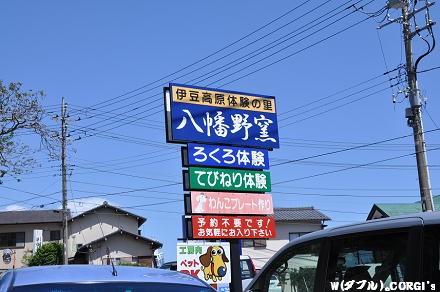 2012051601.jpg