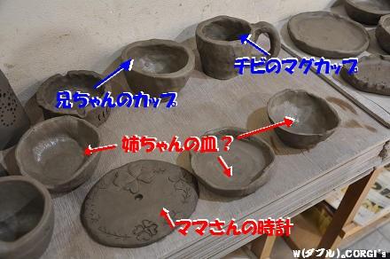 2012051612.jpg
