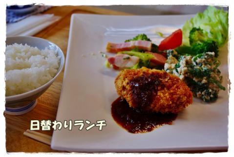 五島のレストラン⑤