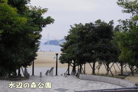 懐かしい公園②