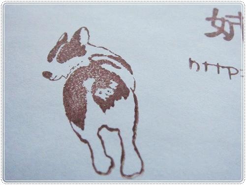 オチリに名前入り(笑)-tile