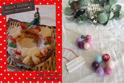 sweetschristmas3.jpg