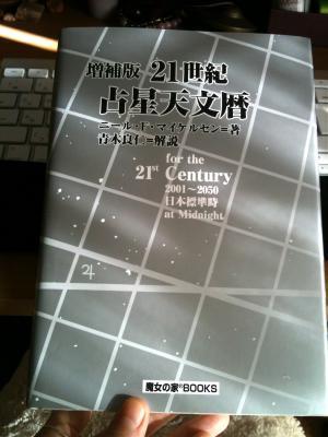141205koyomi1.jpg