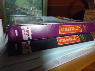 001_20130224180632.jpg