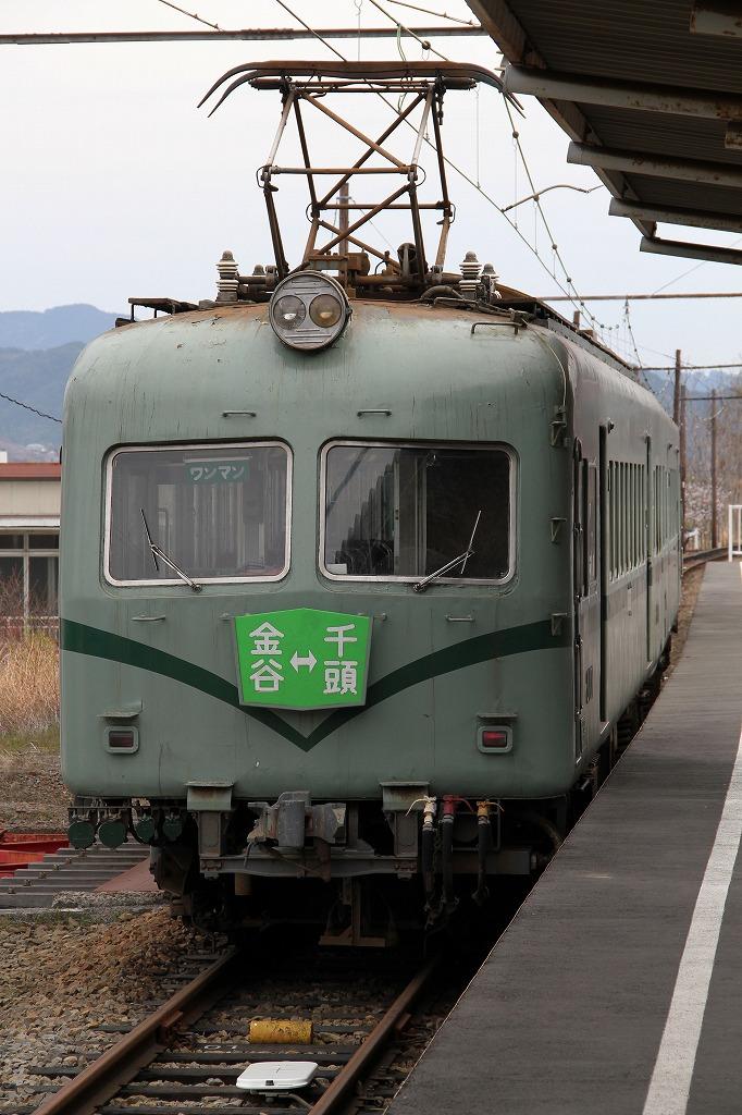 IMG_9421(トリミング・レタッチ)