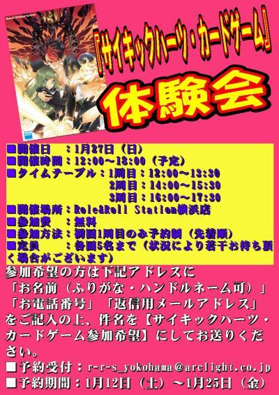 ・ー・ィ繝サ・」蛻・・カ・・ス胆convert_20130112122200