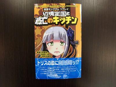 CIMG0523_convert_20120529164310.jpg