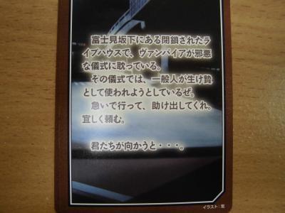 CIMG1832_convert_20130118192243.jpg