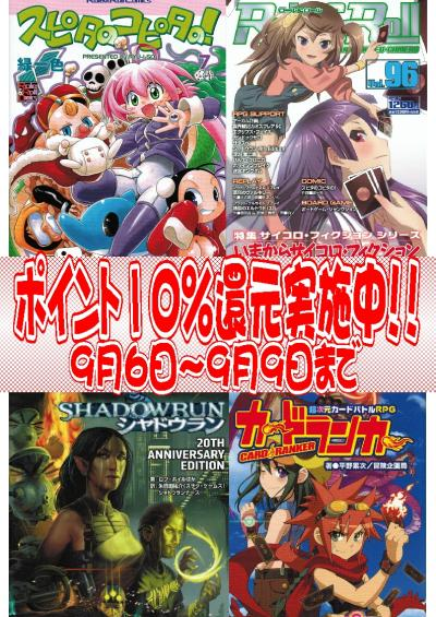 RRBooks_convert_20120906172029.jpg