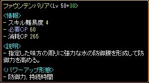 12070204.jpg