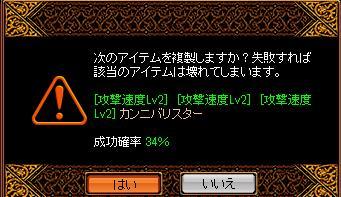 E_20130108003132.jpg