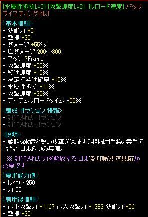 G_20130108003518.jpg