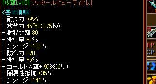 e_20121104220340.jpg