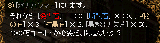 121228-6.png