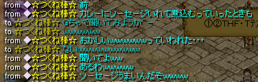 130118-3.png