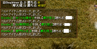 130204-3.png