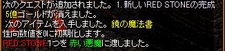 kagami03
